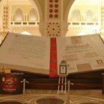 重さ1500kg!? 世界一大きい本