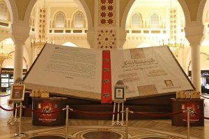 world-largest-book-dubai