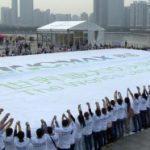 長さ26m!? 世界一大きい枕 ギネス認定