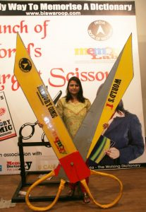 引用 : http://www.indiabookofrecords.in/the-largest-pair-of-scissors/