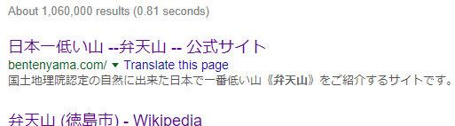 benntenyama google