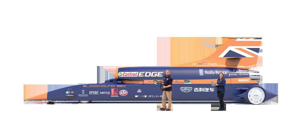 世界一速い車3