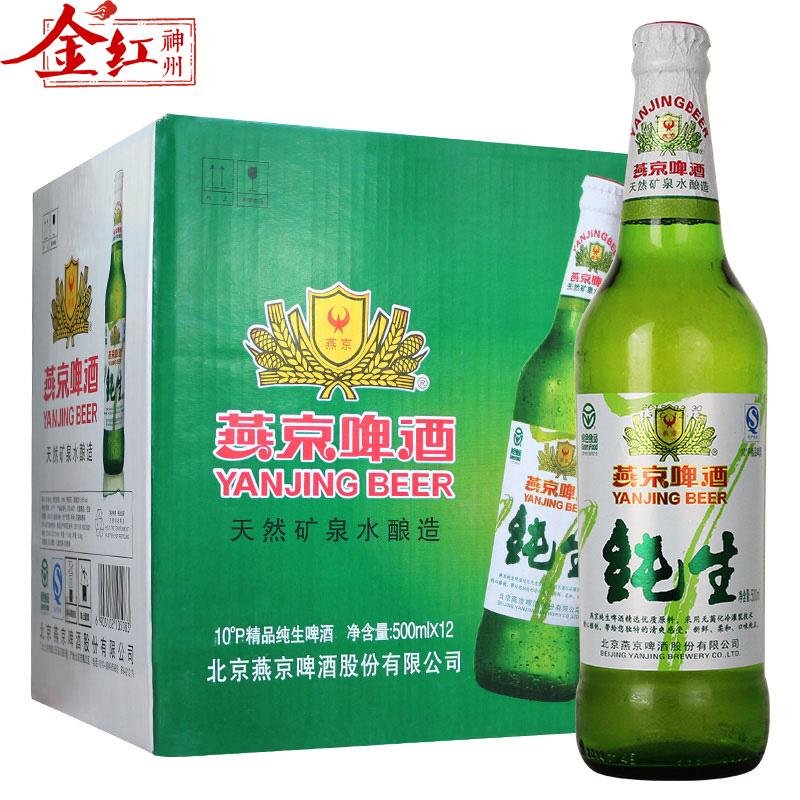 世界一ビールシェア5