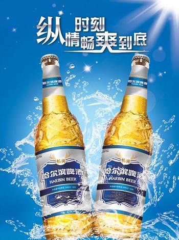 世界一シェアビール3