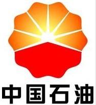 中国石油天然気集団